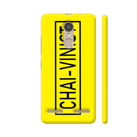Chai Vinist On Yellow Lenovo K6 Power Cover | Artist: Malls