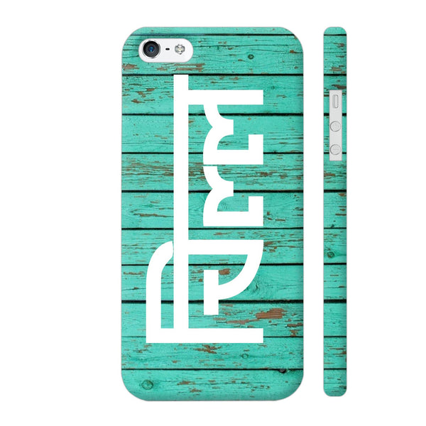 Chill Soft Green iPhone 5 / 5s Cover | Artist: Abhinav