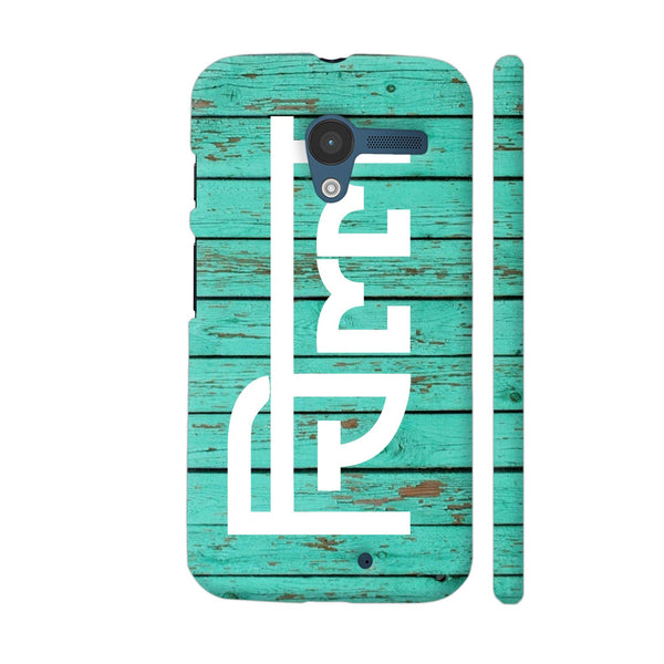 Chill Soft Green Moto X1 Cover | Artist: Abhinav