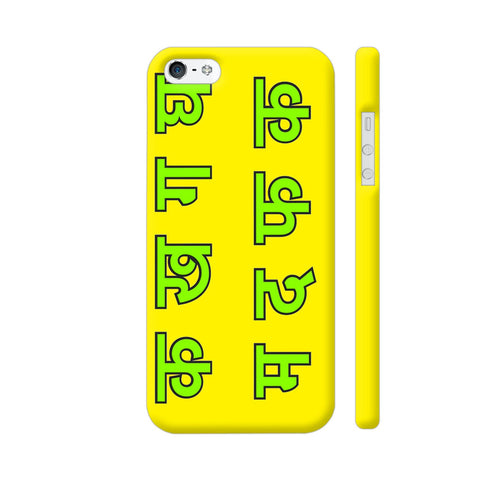 Ka Kha Ga On Yellow iPhone 5 / 5s Cover | Artist: Malls
