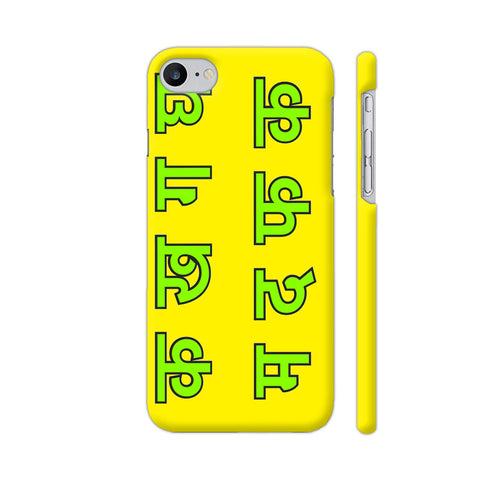 Ka Kha Ga On Yellow iPhone 7 Cover | Artist: Malls