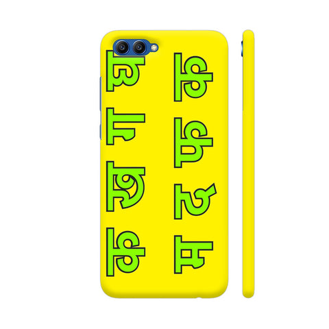 Ka Kha Ga On Yellow Honor View 10 Cover | Artist: Malls