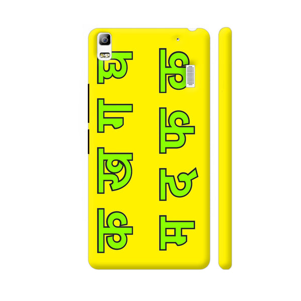 Ka Kha Ga On Yellow Lenovo A7000 Cover | Artist: Malls