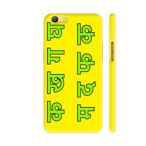 Ka Kha Ga On Yellow Oppo A57 Cover | Artist: Malls