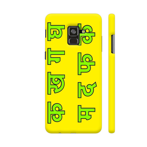 Ka Kha Ga On Yellow Samsung A8 Cover | Artist: Malls