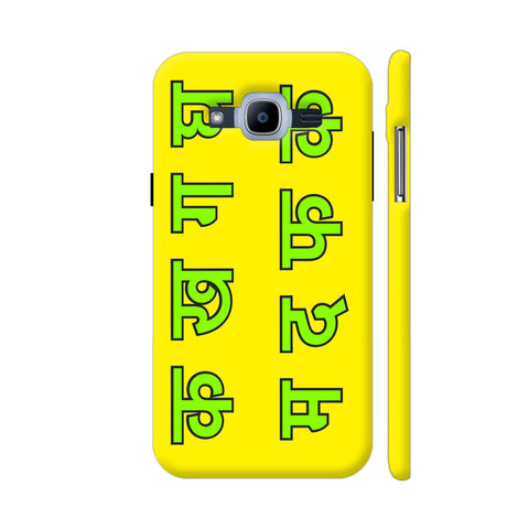 Ka Kha Ga On Yellow Samsung J2 Pro Cover | Artist: Malls