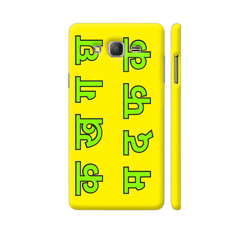 Ka Kha Ga On Yellow Samsung On5 Pro Cover | Artist: Malls