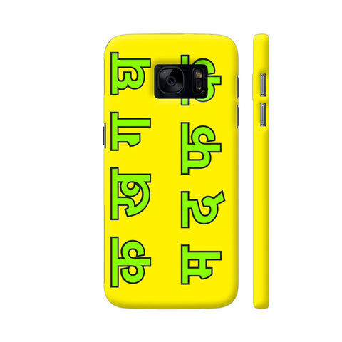 Ka Kha Ga On Yellow Samsung S7 Cover | Artist: Malls