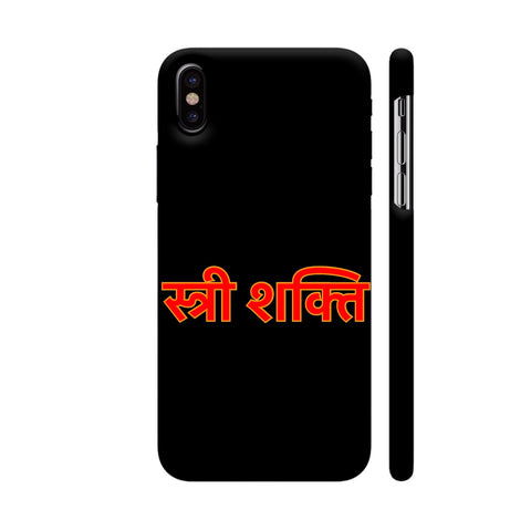 Stree Shakti iPhone X Cover | Artist: Malls