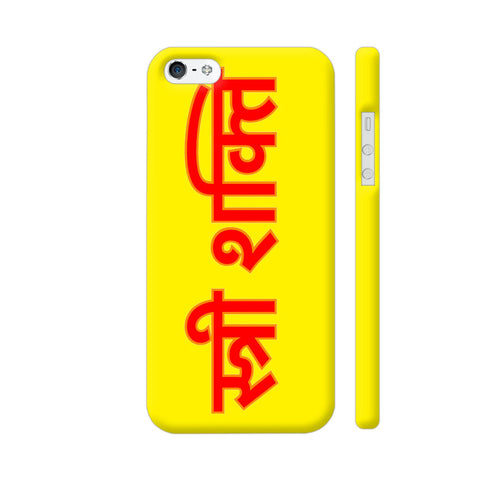 Stree Shakti On Yellow iPhone 5 / 5s Cover | Artist: Malls