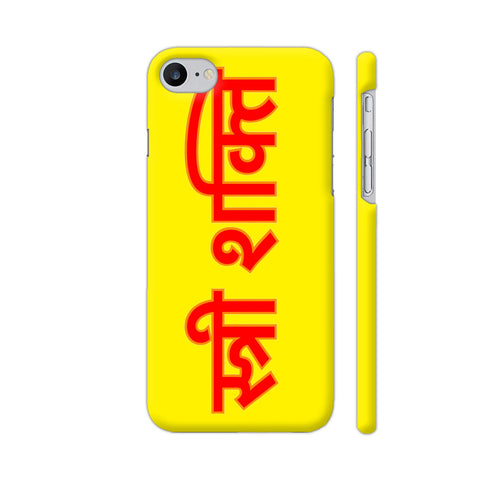 Stree Shakti On Yellow iPhone 8 Cover | Artist: Malls