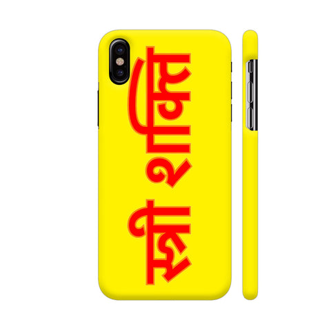 Stree Shakti On Yellow iPhone X Cover | Artist: Malls