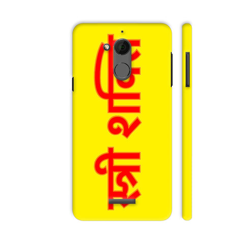 Stree Shakti On Yellow Coolpad Note 5 Cover | Artist: Malls