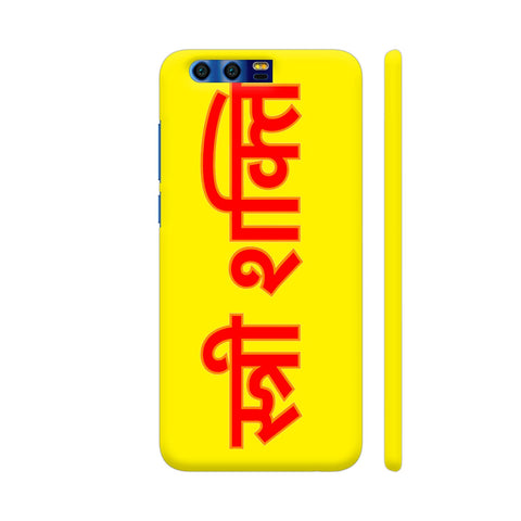Stree Shakti On Yellow Honor 9 Cover | Artist: Malls