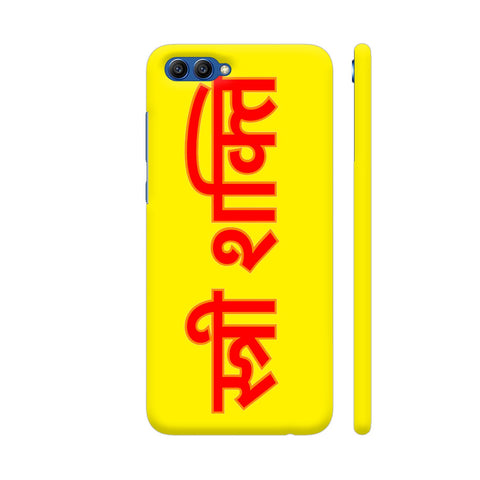 Stree Shakti On Yellow Honor View 10 Cover | Artist: Malls