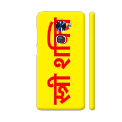Stree Shakti On Yellow LeEco Le 2 Cover | Artist: Malls