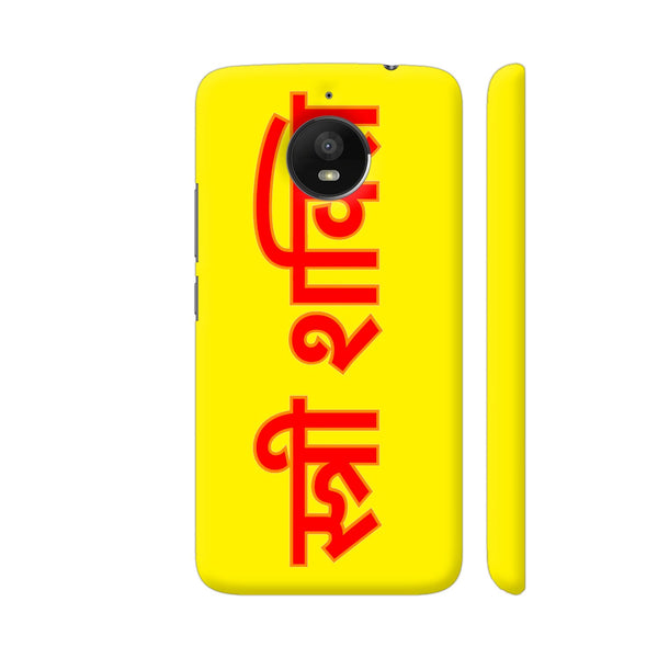 Stree Shakti On Yellow Moto E4 Plus Cover | Artist: Malls