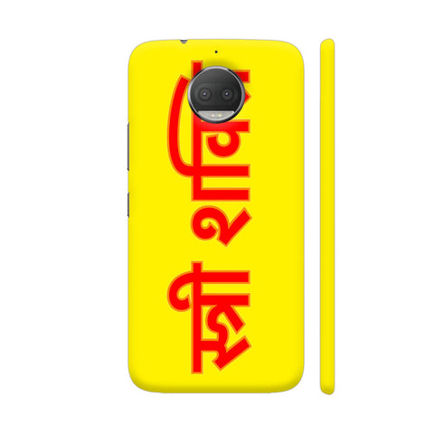 Stree Shakti On Yellow Moto G5S Plus Cover | Artist: Malls