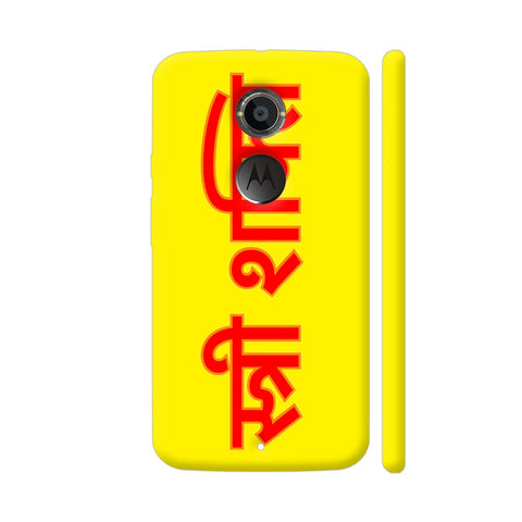 Stree Shakti On Yellow Moto X2 Cover | Artist: Malls
