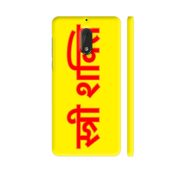 Stree Shakti On Yellow Nokia 6 Cover | Artist: Malls
