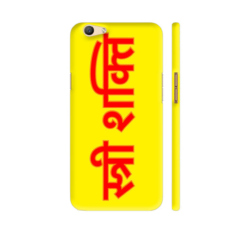 Stree Shakti On Yellow Oppo F1s Cover | Artist: Malls
