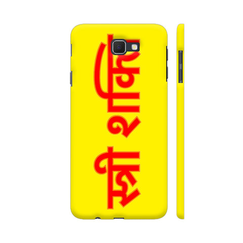 Stree Shakti On Yellow Samsung On Nxt Cover | Artist: Malls