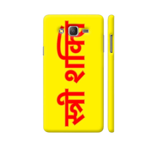 Stree Shakti On Yellow Samsung On5 Pro Cover | Artist: Malls