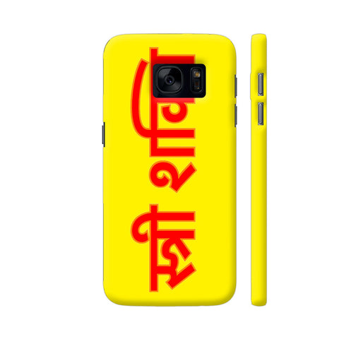 Stree Shakti On Yellow Samsung S7 Cover | Artist: Malls