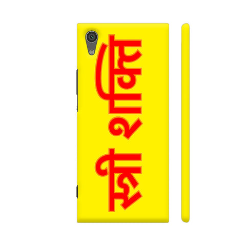 Stree Shakti On Yellow Sony Xperia XA1 Cover | Artist: Malls