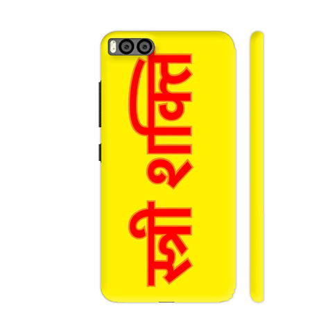 Stree Shakti On Yellow Xiaomi Mi 6 Cover | Artist: Malls