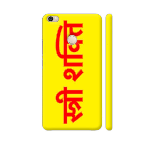 Stree Shakti On Yellow Xiaomi Mi Max Cover | Artist: Malls