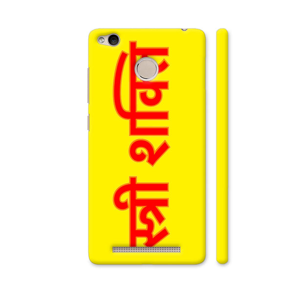 Stree Shakti On Yellow Redmi 3S Prime Cover | Artist: Malls
