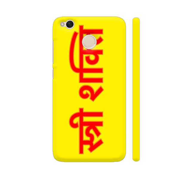 Stree Shakti On Yellow Xiaomi Redmi 4 Cover | Artist: Malls