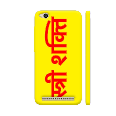 Stree Shakti On Yellow Redmi 5A Cover | Artist: Malls