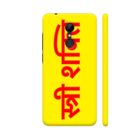 Stree Shakti On Yellow Redmi 5 Cover | Artist: Malls