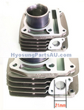 GENUINE CYLINDER FRONT HYOSUNG GV250 NEW MODEL GV250