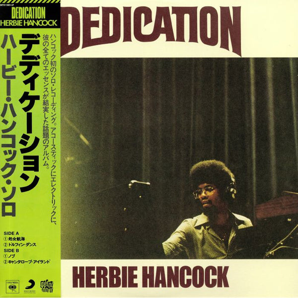 Herbie HANCOCK Dedication (Record Store Day 2019) (LP with obi-strip)