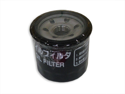 Filter - Oil Filter for 3CB1