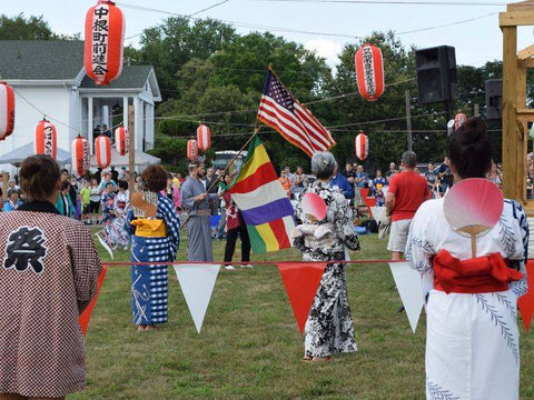 Seabrook Buddhist Temple Obon Festival (New Jersey)