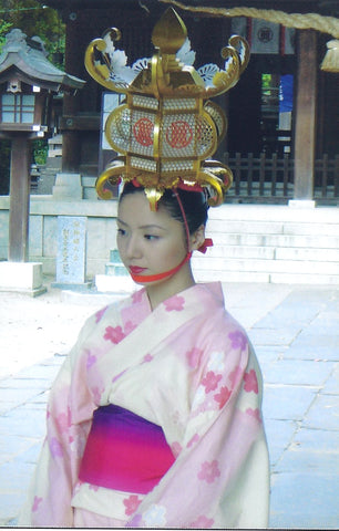 Yoko's Niece Ai dressed for the annual summer festival in nearby town Yamaga,Lantern Festival