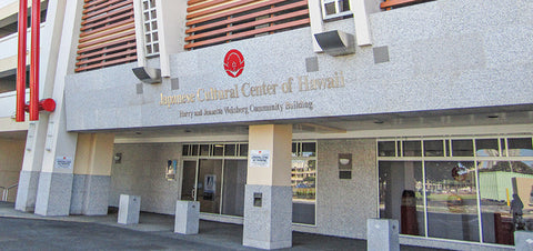 Japan Cultural Center of Hawai'i