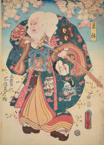 roningallery.com, antique Japanese prints, Kunisada, kabuki actor and cherry blossoms