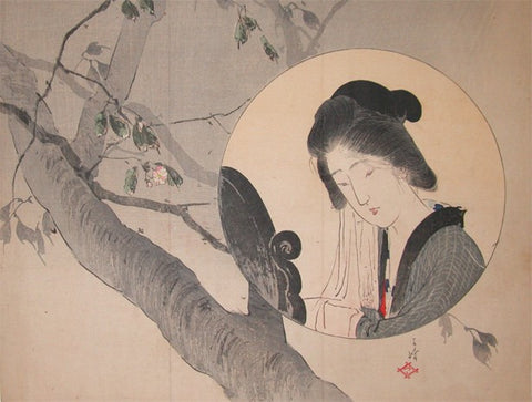roningallery.com, Toshimine, girl in mirror,cherry blossoms