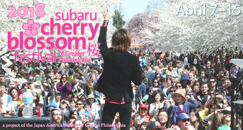 2018 Sakura Sunday Cherry Blossom Festival of Greater Philadelphia, Yokodana there Apr.15th