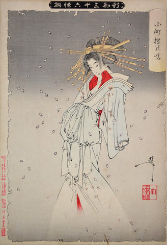 roningallery.com, Yoshitoshi, antique print, spirit of cherry blossoms