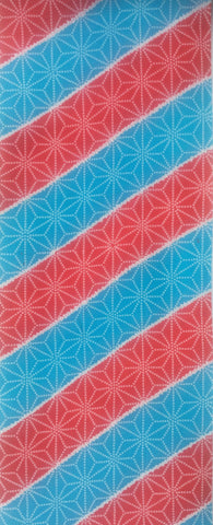 6077: 1950s Japanese Silk, 1 yard view