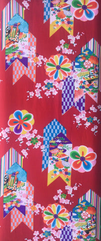 6494: 1960s Japanese Silk, 3/4 lengthview