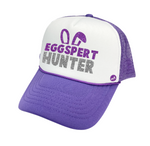Kids - Eggspert hunter