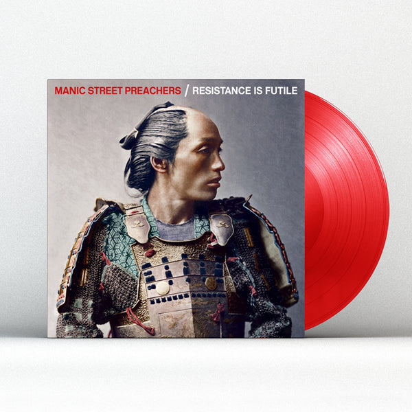 RESISTANCE IS FUTILE - LIMITED RED LP