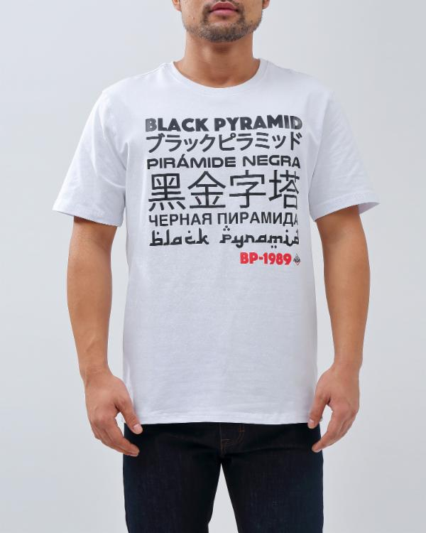 BP LANGUAGES TEE-COLOR: WHITE
